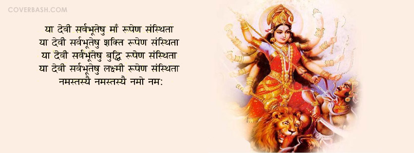 happy dussehra-maa durga facebook cover