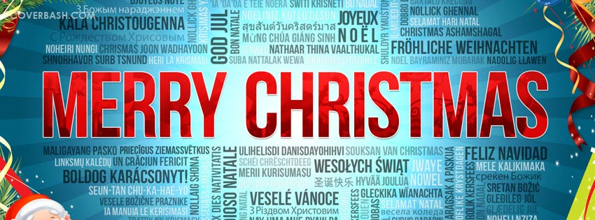 Merry Christmas Facebook Cover - CoverBash.com
