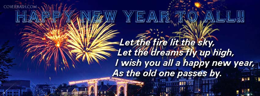 new year fire works facebook cover